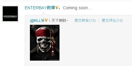 [ENTERBAY] Pirates of the Caribbean Coming soon... 120647kxjz4kee3j49njf4