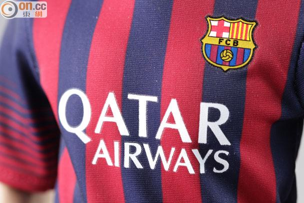 [ZCWO/Iminime][Tópico Oficial] FC Barcelona 1/6 - Neymar Jr. & Piqué - Página 2 214951mmwwy2dmzjmm2m2i