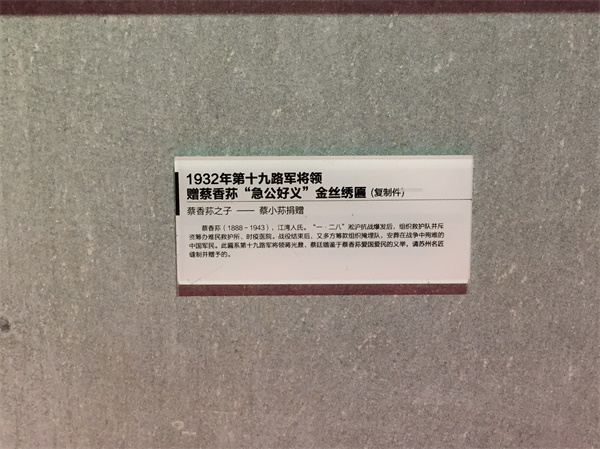 淞沪抗战纪念馆一游 - hubao.an - hubao.an的博客