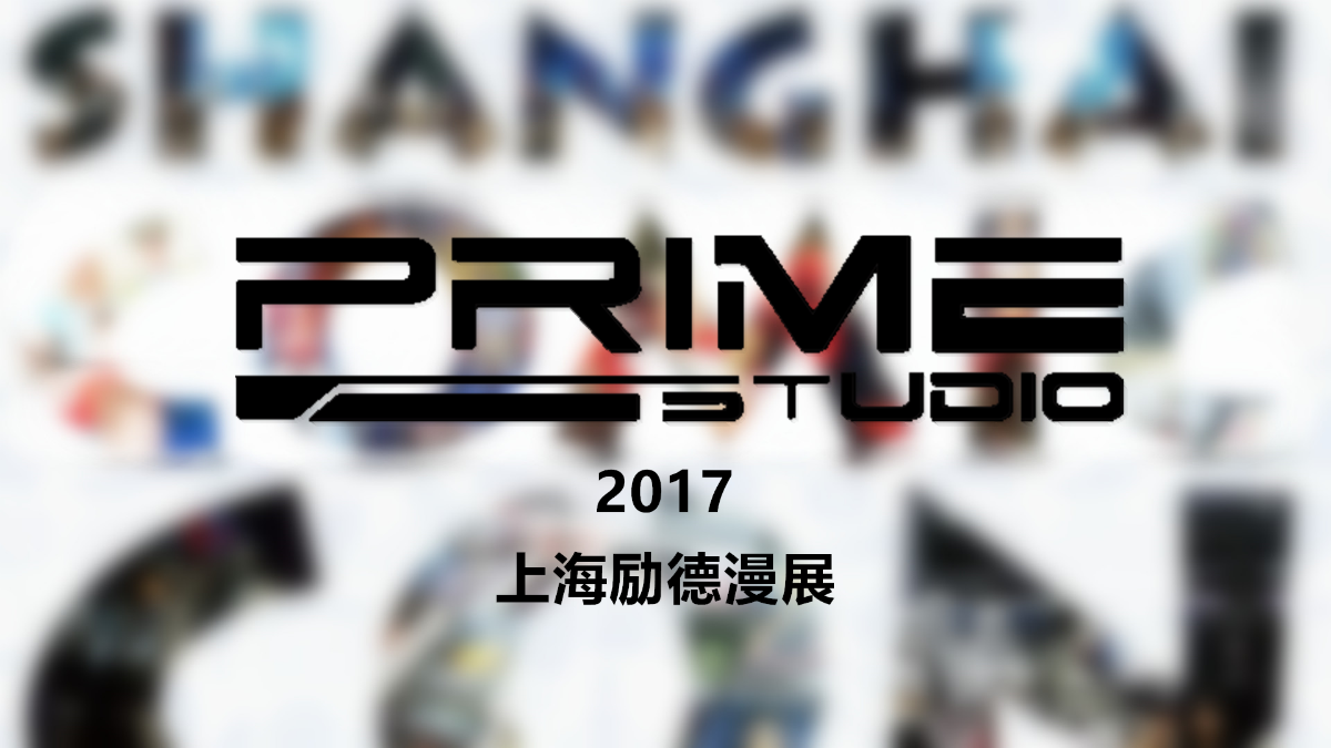 Prime1_副本.png