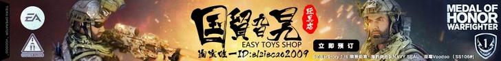 北京 Easytoys国贸旮旯玩具店