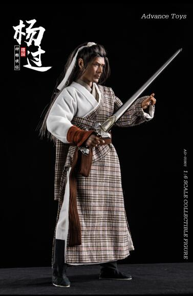 NEW PRODUCT: Advance Toys New: Shendiao Heroes Yang Guo 161001hsl7h79b4oabbh74