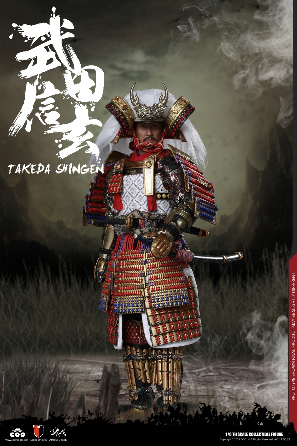 Topics tagged under samurai on OneSixthFigures 183755ng1i11ni0fslqkqx