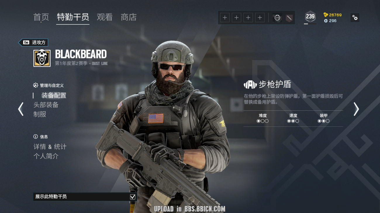 Tom Clancy's Rainbow Six  Siege Screenshot 2021.04.05 - 16.23.02.25.png