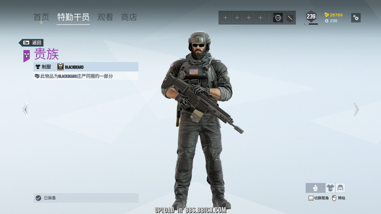 Tom Clancy's Rainbow Six  Siege Screenshot 2021.04.05 - 16.23.33.67.png