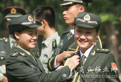 中国人民解放军07式军服图解图片