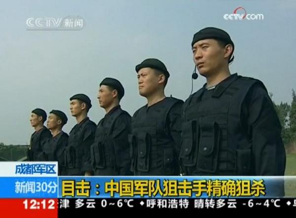 解放军特种部队,成都军区陆军特种兵大队狙击手集训队 -我国军警特